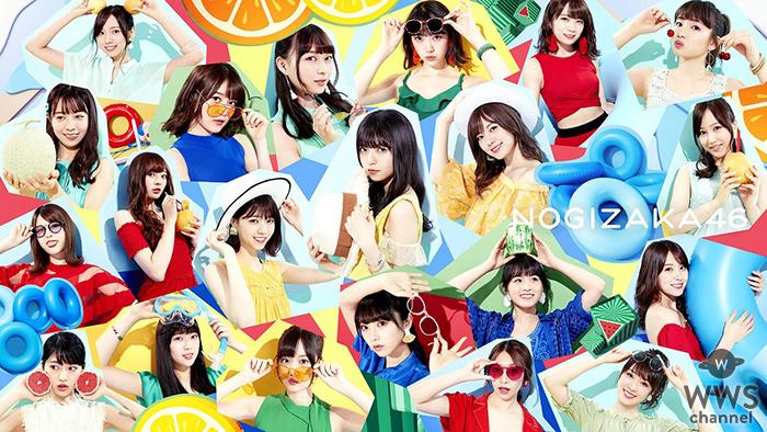 乃木坂46、22ndシングル「帰り道は遠回りしたくなる」商品概要が発表!