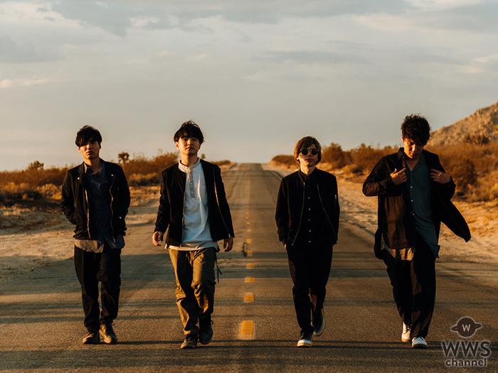 本日開催!Official髭男dism「Stand By You EP」発売記念フリーライブの生中継が急遽決定!