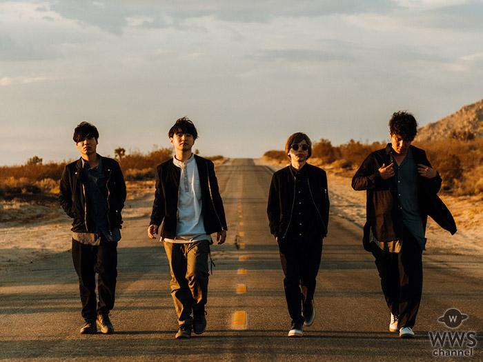 Official髭男dism、「Stand By You」のMV公開&「Stand By You EP」先行配信開始!さらに全国AM&FM25局でパワープレイ&ヘビーローテーション獲得!