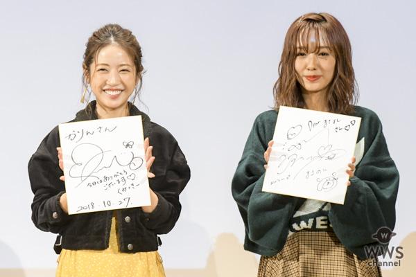 舟山久美子と前田希美が「TOITA Fes」(戸板フェス)で初のトークショーを開催!<TOITA Fes 2018 -SIRIUS−>