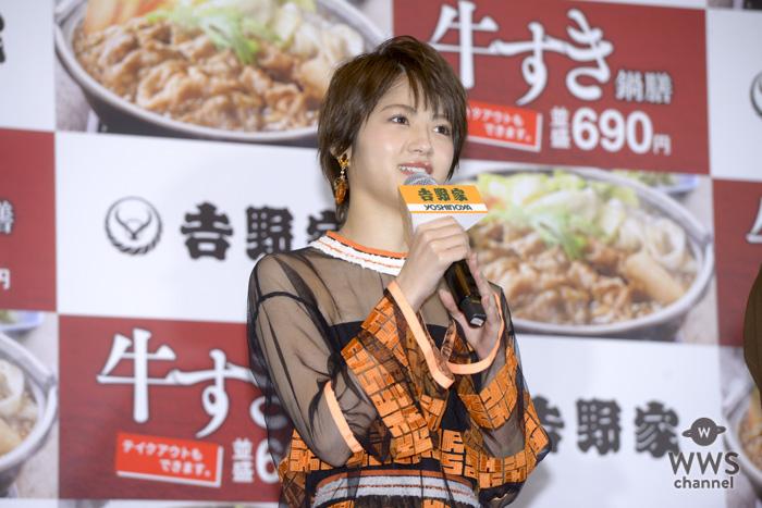 乃木坂46・若月佑美が吉野家「牛すき鍋膳」の試食会に登場!