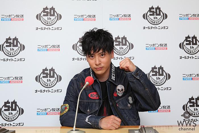 三代目 J Soul Brothers 山下健二郎のオールナイトニッポンに三代目・GENERATIONS・THE RAMPAGEの3ユニットが集結!