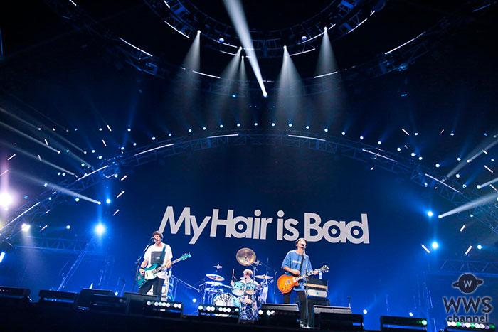 【ライブレポート】3ピースロックバンド・My Hair is Bad(マイヘア)がバズリズムライブに登場!椎木「横浜アリーナ選んだことを後悔させないんで、よろしくお願いします!」<バズリズム LIVE 2018>