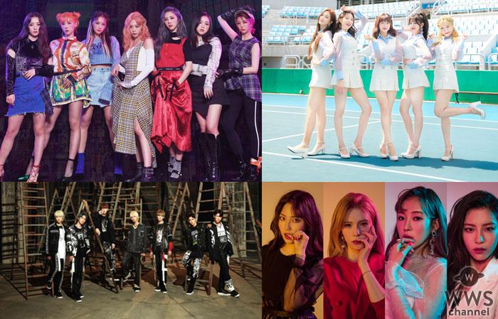 DREAMCATCHER、LABOUM、Neon Punchら人気韓流アーティスト、ウンジョン(T-ARA)がMCで参戦決定! 11/11(日)品川で「K-GIRLS FES by MORE ME」開催!!