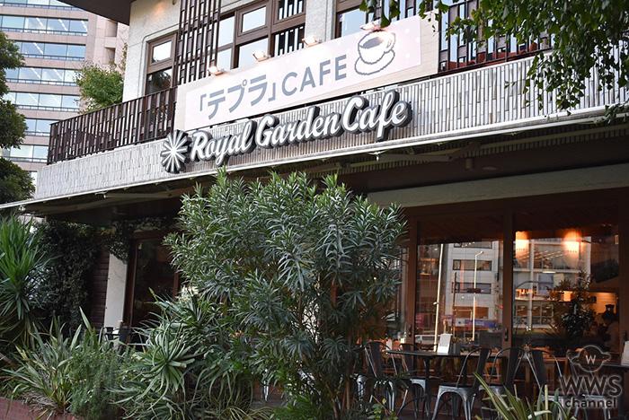 東京·青山に期間限定で「テプラ」カフェがオープン! オシャレなメニューでOLの間で人気沸騰!