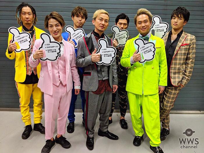 全国のカラオケ店でDA PUMP「全日本いいねダンス選手権」開催!