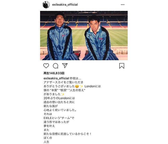 EXILE AKIRA、高校時代のサッカー姿に 「あの頃からかっこいい!」と話題に!!