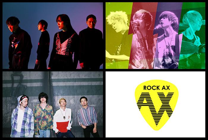 日テレ発信の新ライブ・イベント「ROCK AX」第1弾を来春1月にTOKYO DOME CITY HALLで開催!雨のパレード・KEYTALK・King Gnuが出演決定!!