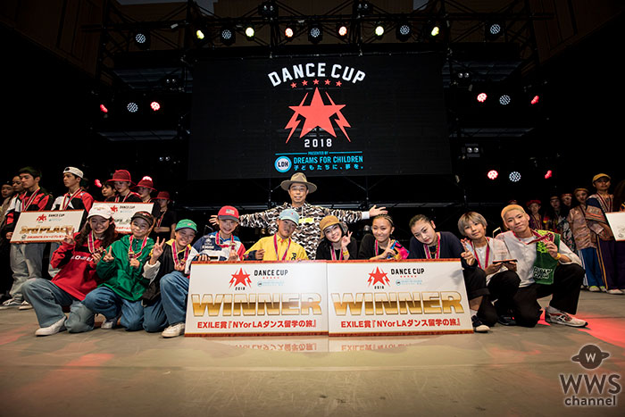 「DANCE CUP 2018 FINAL」開催!『子ども達が夢をもって目標に挑戦する場所をどんどん作っていきたい』