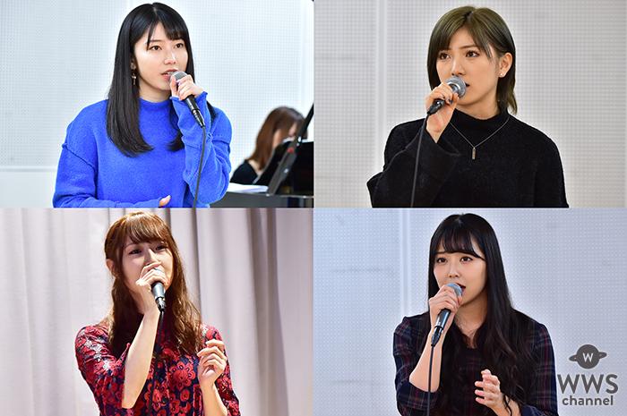 「AKB48グループ歌唱力No.1決定戦」 優勝メンバーへのご褒美は秋元康プロデュースによるオリジナルソロ曲に決定!予選の模様はTBSチャンネル1で11/30、12/1生放送!