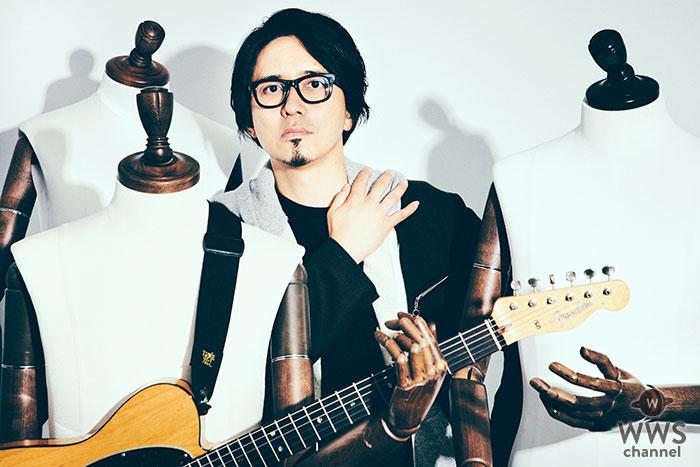 フルカワユタカ、POLYSICS・ハヤシとの新曲 「インサイドアウトとアップサイドダウン」を配信開始!
