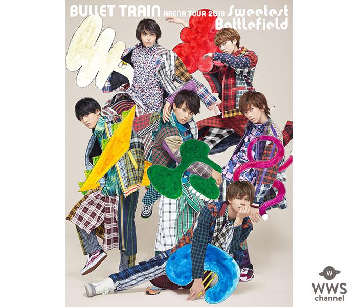 超特急、2018年春ツアー「Sweetest Battlefield」 のライブBlu-ray発売決定!