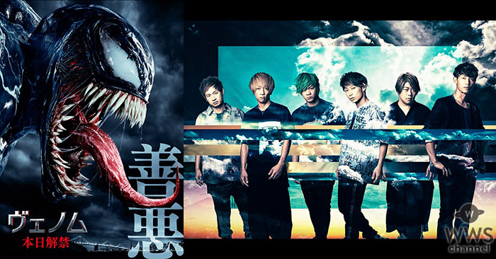 UVERworld、新曲「GOOD and EVIL」フル初解禁!ミュージックビデオ24時間限定公開中!