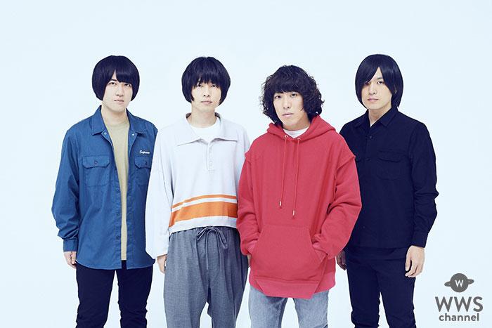 KANA-BOONメジャーデビュー5周年イヤー、シーズン4のリリースが決定! 冬のミニアルバム「ネリネ」を12月19日にリリース!!