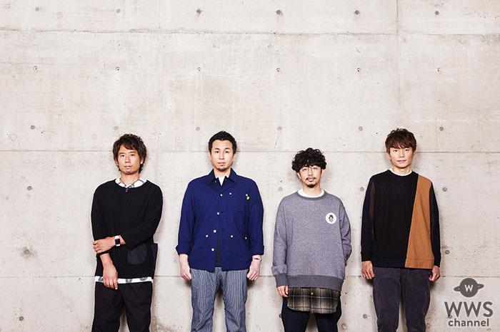 ASIAN KUNG-FU GENERATION、ニューアルバム「ホームタウン」から新曲「廃墟の記憶」がFM802で初オンエア決定!