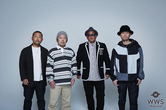 ケツメイシ、ニューアルバム「ケツノポリス11」より、新曲「なみだ川」のMVを公開!
