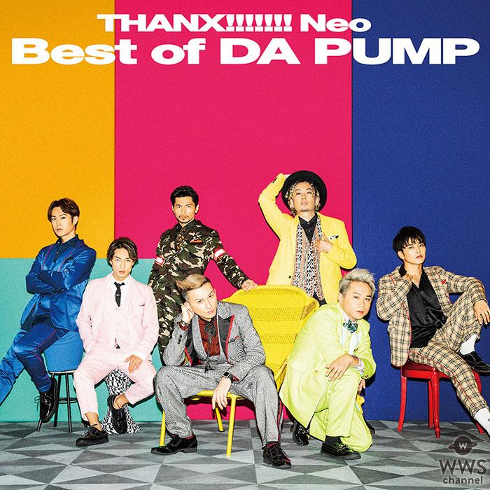 紅白出場が決定したDA PUMP!! ベストアルバムのアートワークを公開!!