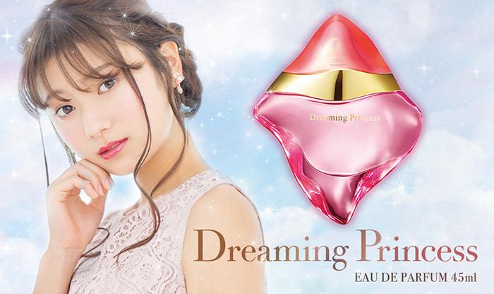 第5回日本制服アワード女子グランプリ受賞で注目を集める齊藤英里が香水ブランド「Dreaming Princess」のイメージキャラクターに就任!