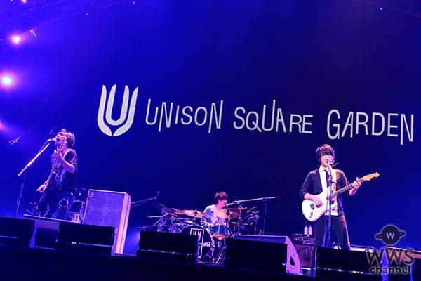 【ライブレポート】実力派3ピース・ロックバンド・UNISON SQUARE GARDEN(ユニゾン)がバズリズムライブで人気曲『オリオンをなぞる』含む全7曲披露!<バズリズム LIVE 2018>