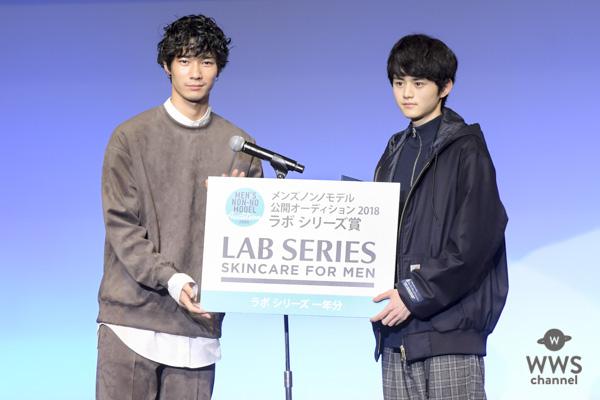 新メンズノンノモデルは鈴鹿央士に決定!「メンズノンノモデル公開オーディション2018」開催!!
