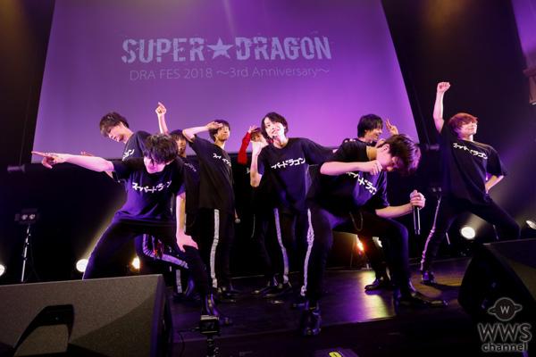 SUPER★DRAGON、10代の感情をさらけ出す2ndアルバム発売決定!