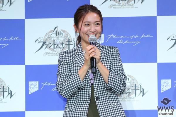 大島優子が1年ぶりのイベント『ファントム オブ キル』新CM発表会に登場!4周年をケーキでお祝い「これから●●で頑張りたいです!」