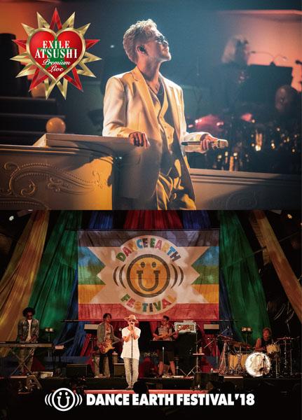 EXILE ATSUSHI、11/28リリースの新作より2本の豪華ライブダイジェスト映像を公開!!