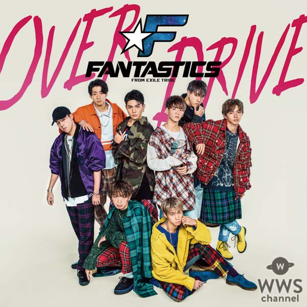 EXILE TRIBE期待の新星 FANTASTICS from EXILE TRIBEの公式Twitter開設!