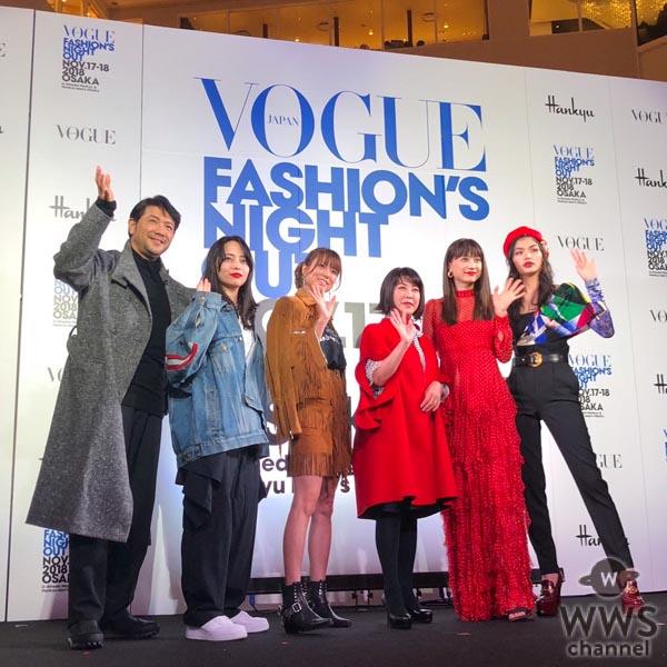 hitomi、VOGUEのファッションイベントで美脚を披露!「ママになってもおしゃれに手を抜きたくない」