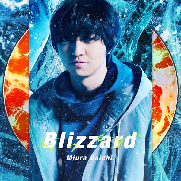 三浦大知、ニューシングル「Blizzard」音源解禁!更に、映画『ドラゴンボール超 ブロリー』主題歌入り予告映像公開!