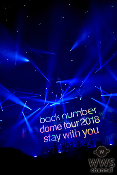 back number、初の東京ドーム公演をWOWOWにて放送!