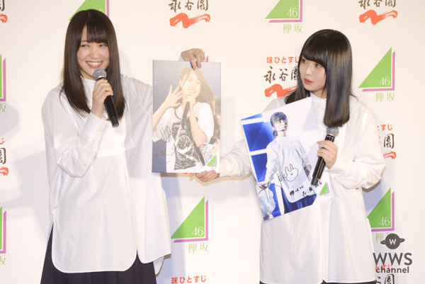 欅坂46・渡辺梨加、今年やり残したことは「芋掘りです」とほのぼのと明かす。
