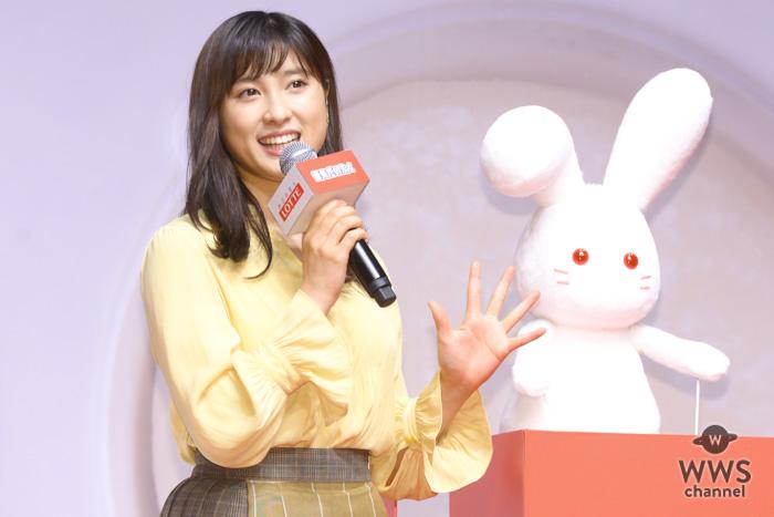 女優・土屋太鳳がホッとしたエピソードを公開!「雪見だいふく」新CM発表会に登場!