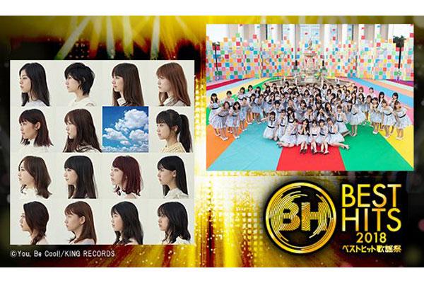 AKB48が「ベストヒット歌謡祭」に出演決定。第一弾出演アーティスト発表!