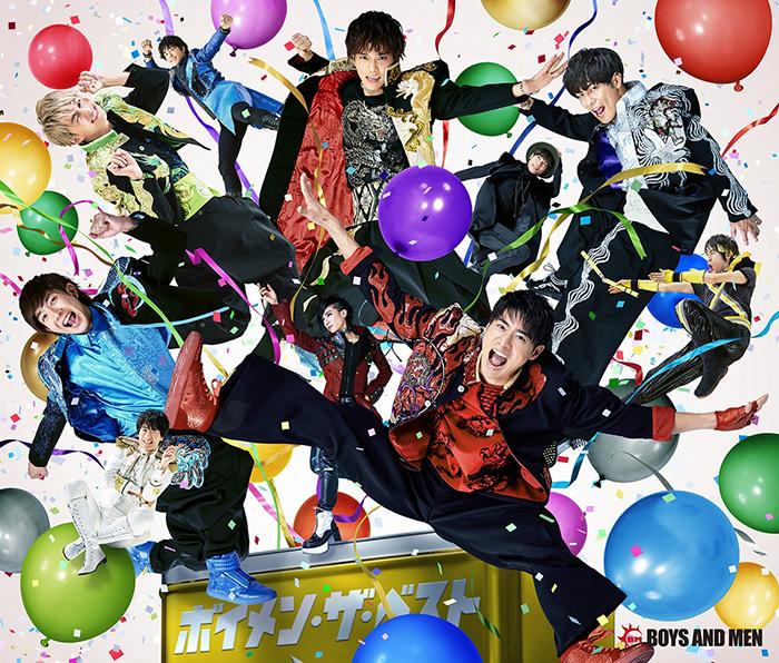 BOYS AND MEN 、12月19日に発売するベストアルバム「ボイメン・ザ・ベスト」ジャケット写真解禁!