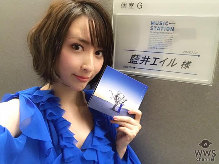 """藍井エイル、2年3カ月振り """"Mステ生歌唱"""" に「おかえり!」と大反響!!"""