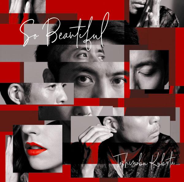 久保田利伸、11月28日(水)ニューシングル 「So Beautiful」MVついに解禁!テーマは「現代のジャンヌダルク」