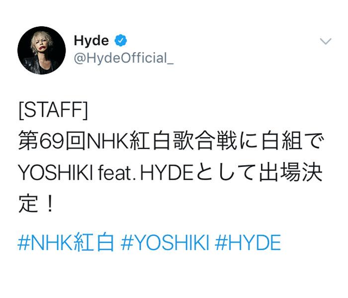 """HYDEがX JAPAN YOSHIKIと""""平成最後""""のNHK紅白に出場決定!"""