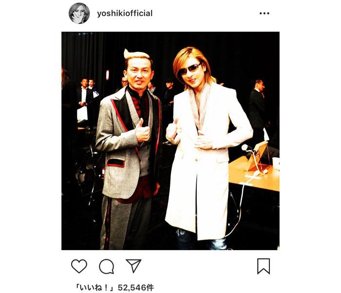 X JAPAN YOSHIKIとDA PUMP ISSAが「いいねポーズ」で2ショット!「YOSHIKIさんも一緒に踊っちゃったりして」と期待の声も!?