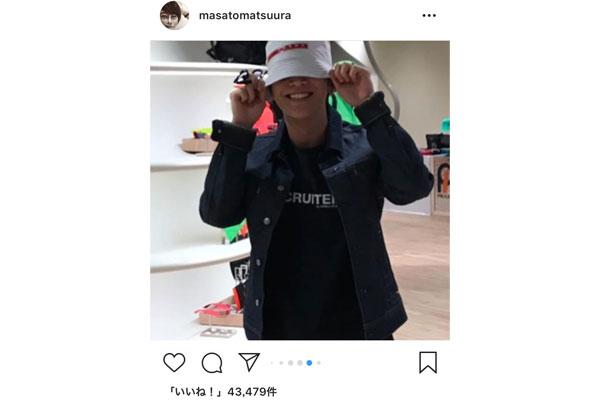 エイベックス・松浦会長が三代目・岩田とショッピング!「服選んでる剛典とかレア過ぎ」とファン歓喜!