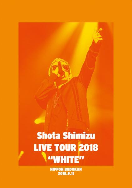 """清水翔太、LIVE TOUR 2018 """"WHITE""""ワンマンライブの映像商品化が決定!!"""