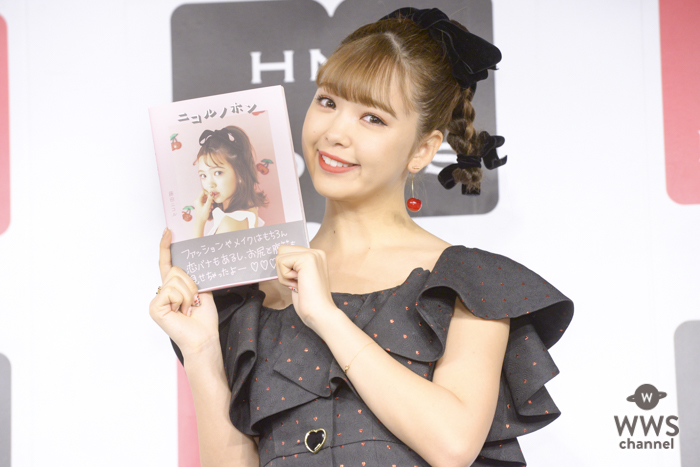 藤田ニコルが3年ぶりのスタイルブックを発売!イベント前の囲み取材に登場!