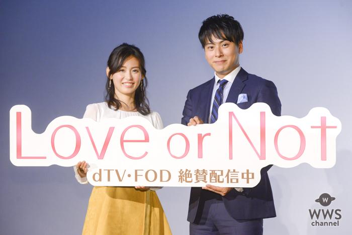 三代目JSB・山下健二郎と本仮屋ユイカが『Love or Not ファン感謝祭』でトークイベント開催!