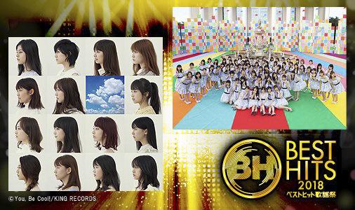 NMB48が「ベストヒット歌謡祭」に出演決定!まもなく卒業、山本彩の出演を熱望する声も!