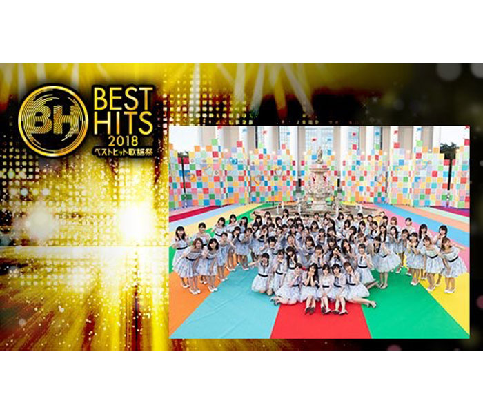 NMB48がデビュー曲『絶滅黒髪少女』を「ベストヒット歌謡祭」で歌唱決定!!