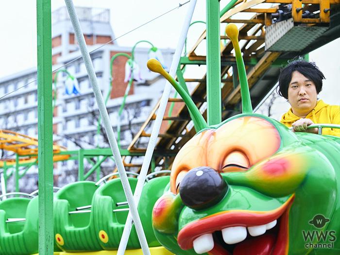 岡崎体育、NHK Eテレで放送中のコメディショートアニメ「あはれ!名作くん」の新エンディング主題歌を書き下ろし!