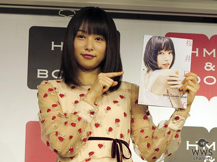桜井日奈子、太ももチラ見せで艶っぽさ解禁!「色気が出てたらうれしい」