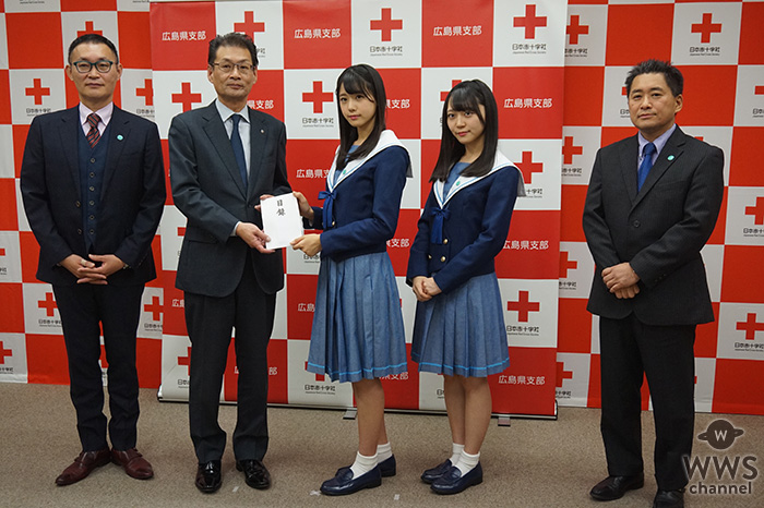 STU48とせとうちDMOの共同プロジェクト 「かんばろう!瀬戸内」募金活動、平成30年7月豪雨災害義援金を寄付!!