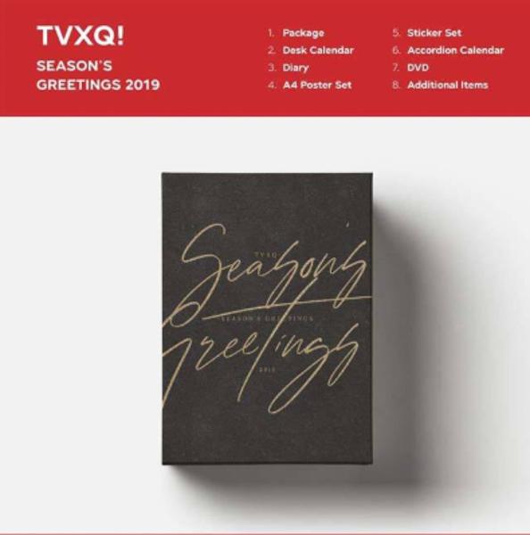 東方神起の公式カレンダー「2019年 SEASONS GREETINGS」を、海外ECプラットフォーム「ZENMARKETPLACE」で予約販売開始!!