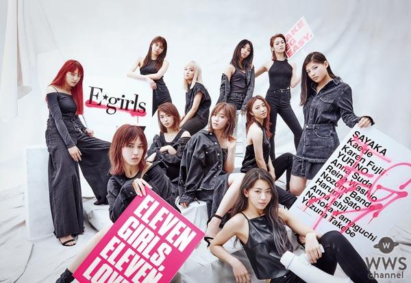 GENERATIONS from EXILE TRIBEとE-girlsのWOWOWでの放送に先駆けて、ライブダイジェスト映像を公開!!